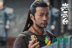 罨(yǎn)撒葛结局怎么样 保宁四年因疽发而死